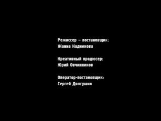 Реальные пацаны 3 сезон 1 серия (52)