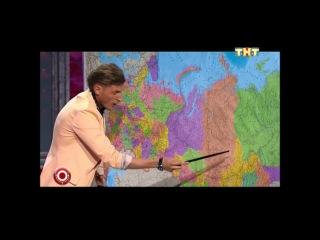 bolshaya-popka-video-onlayn