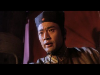 Фехтовальщик 3: Красный Восток / Swordsman 3 : The East Is Red / Dung Fong Bat Bai: Fung wan joi hei / 1993