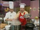 Китайская кухня. Серия 49