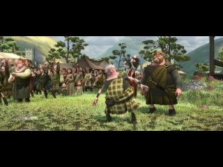 Расширенный отрывок из мультфильма «Храбрая сердцем/Brave»