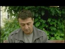 Лекарство против страха (2013) 4 серия