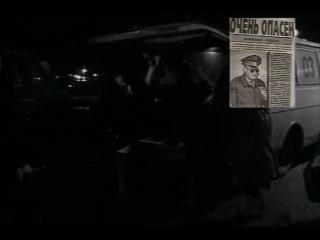 Криминальная Россия - Неистовый налётчик (1998)