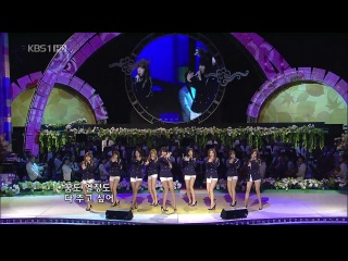 [PERF] SNSD - Tell Me Your Wish (Chuseok Special Love Sharing Concert 2009.10.03)