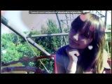 было..весело..) под музыку Hann feat. FiLLiN - В трех словах Hann's Beats. Picrolla