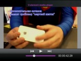 Пятый элемент - Apple iPhone 4S