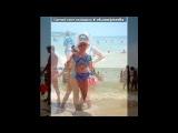 «Море ( Урзуф 2010 )» под музыку Утесов Леонид - Сердце (Как Много Девушек Хороших). Picrolla