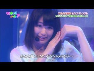 Nogizaka46 - Guuzen wo Iiwake ni Shite (Live at Nogizakatte Doko 2012.04.01)