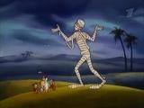 Чип и Дейл спешат на помощь 1 сезон 29 серия Похождения мумии