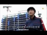 BTS_Rookie_King_Anthem_Song_Cut