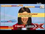 Большая Разница По-Украински Вікна новини на СТБ