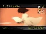 【MAD】 空の境界 ~Kalafina~【BD-BOX&終章DVD発&#