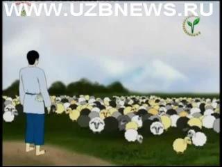 Uzbek Multfilm To'g'ri bilan Egri