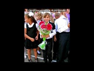 «1 сентября» под музыку кавказ - Грусная песня про маму!!!. Picrolla