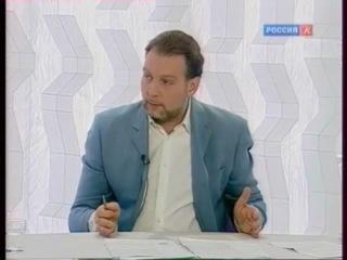 Игорь Волгин в передаче