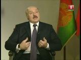 Александр Лукашенко дал интервью телеканалу Russia Today