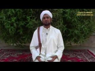 шейх Мухаммад ас-Саккаф - Этика посещения Пророка, мир ему и благословение