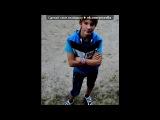 братва под музыку Phillipo Blake, Nikolay Kempinskiy - Where Are You feat. V.Ray (Aleksey Sky Remix)