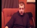 Лекция вне серии. Kara Mergen Рационально-скептическая практика в эзотерике 26.10.2013