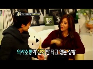 [120205] Section tv Wgm Chinese Special Hyomin w/ Fuxinbo