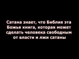 Тайны Мирового Порядка - ч.7.b