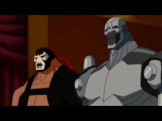 Лига Справедливости: Гибель / Justice League: Doom [HD] (2012)