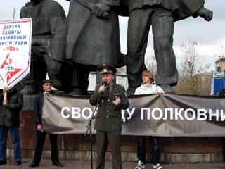 Кирилл Барабаш на митинге в поддержку полковника Квачкова