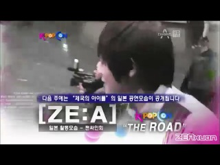 [111203] ZE:A - Daily Daily + The Road + Heart For 2 + Interview @ Channel A K-POP Concert