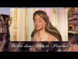 Барби: Принцесса и Нищенка - Песенка кошки (Французская версия) Barbie the Princess and the Pauper - The Cat's Meow (Franch)
