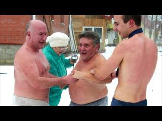 Рождественская баня и купание в снегу! п.с. Деду 87 лет!