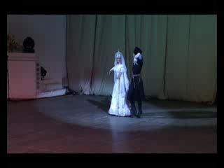 Государственный фольклорно-этнографический ансамбль «Балкария»