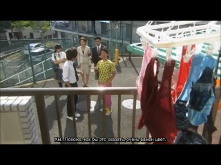 Детектив Конан: Вызов Кудо Шиничи / Meitantei Conan: Kudo Shinichi he - 8/13