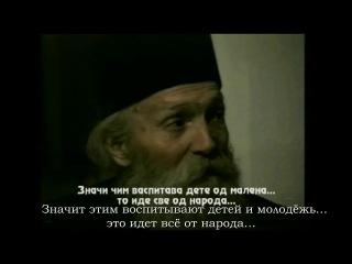 Старец Фадей о печати антихриста