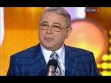 Евгений Петросян в Юрмале-2012. Отличные,умные и не пошлые шутки. А ведь ему больше 65 ))