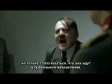 Ярость Гитлера. Metallica записала новый альбом с Лу Ридом