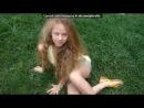 «Со стены друга» под музыку прикольная песенка - Зайчик из клипа, где зайчик с морковкой. В бэби тайме на Бридж ТВ.