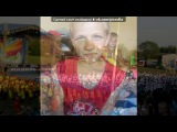 «Анапа 2013*)» под музыку жемчужина россии - Прощальная. Picrolla
