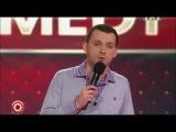 Руслан Белый - про +100500