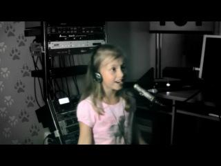 Алина Кукушкина - Песня про следы (из мультика Маша и медведь)