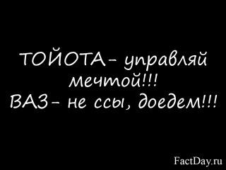 Прикол - Смешные Афоризмы)))