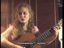 Ира Ежова - Грусть (поёт Анна Руссия)