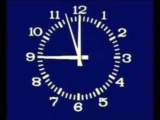 1989 год заставка программа время