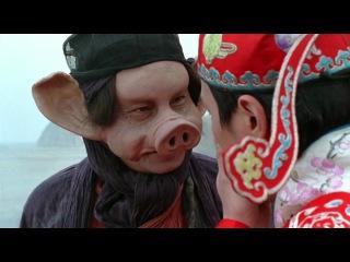 Китайская одиссея 2. Золушка / Sai yau gei: Daai git guk ji - Sin leui kei yun / 1994