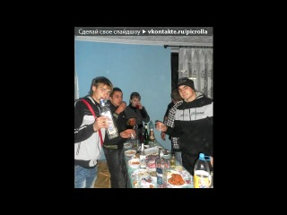 «нннн» под музыку ♥~muzik~♥Òrack - 10 - Неизвестен - Club Music 2010 - Dj Kantik Egypt Gogo Turkey Kantik (IWSY) New Best Top List Hits Clubbing House. Picrolla