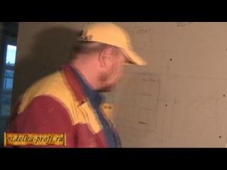 Монтаж многоуровневого потолка из гипсокартона своими руками часть 5