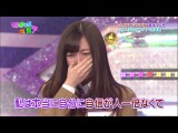 Nogizaka46 - Nogizakatte Doko ep24 2nd Single Senbatsu