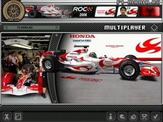 F1 Mania ROC. 2011. Day3. 1/4, 1/2, Final