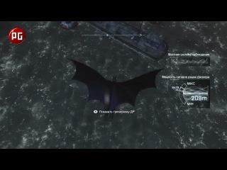 Batman Arkham City - Видеообзор