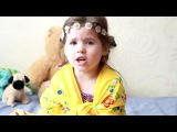 Марина Павленко - Есть женщины в русских селеньях - девочка ПОТРЯСАЮЩЕ рассказывает стих