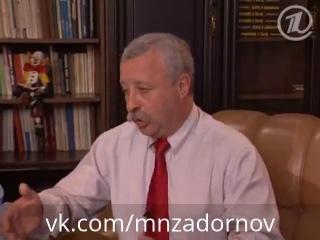 Якубович о приколах с Задорновым (